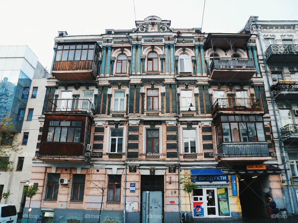 old architecture Kiev, Kiev, autumn 2016