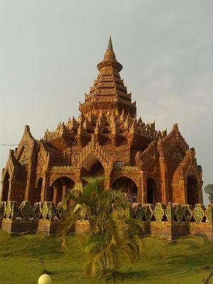 Beauty of Shan State, Myanmar (Burma).